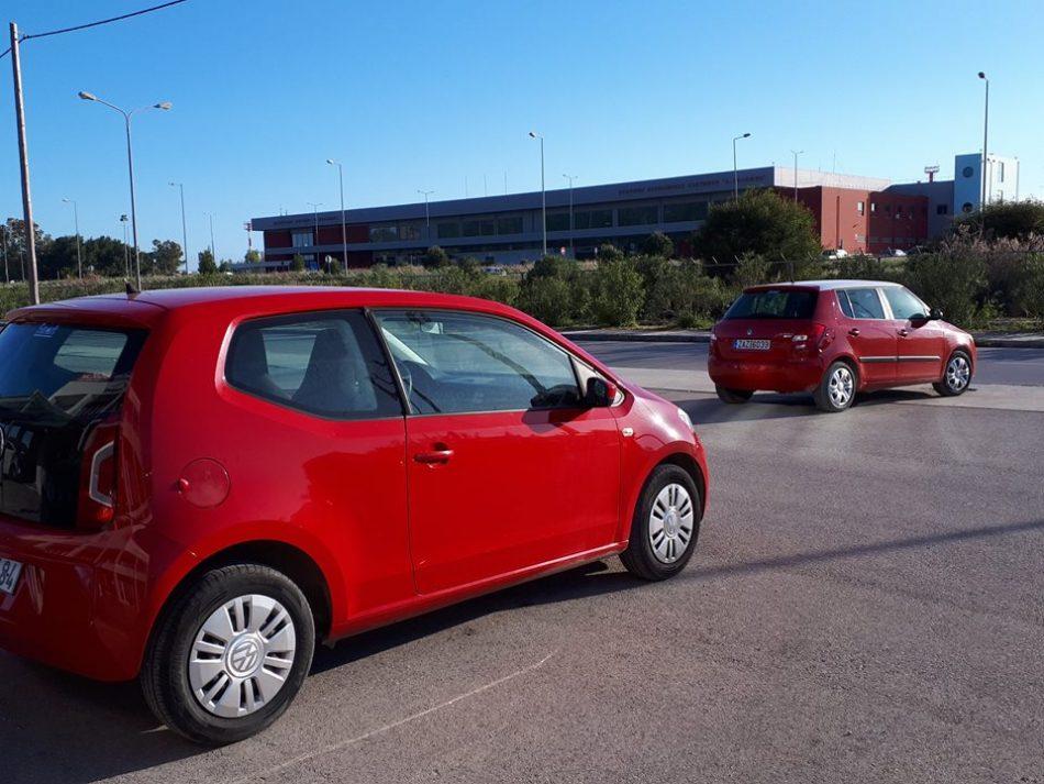 Zakynthos Car Rental